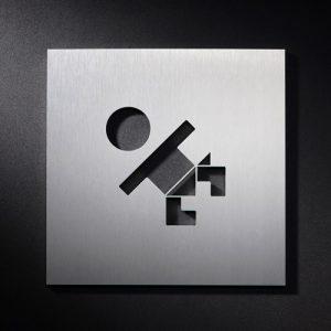 P WC W S - Piktogramm Schild Wickelraum-0